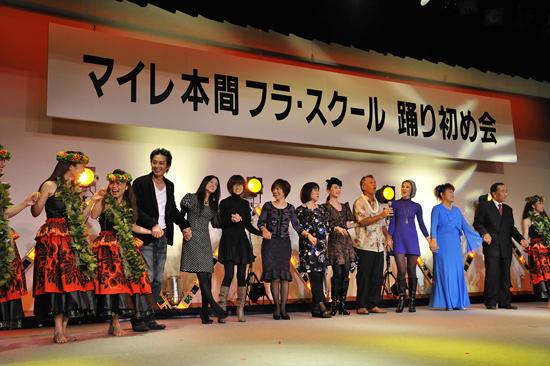 2010年 踊り初め会